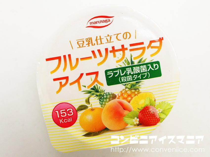 丸永製菓 フルーツサラダアイス