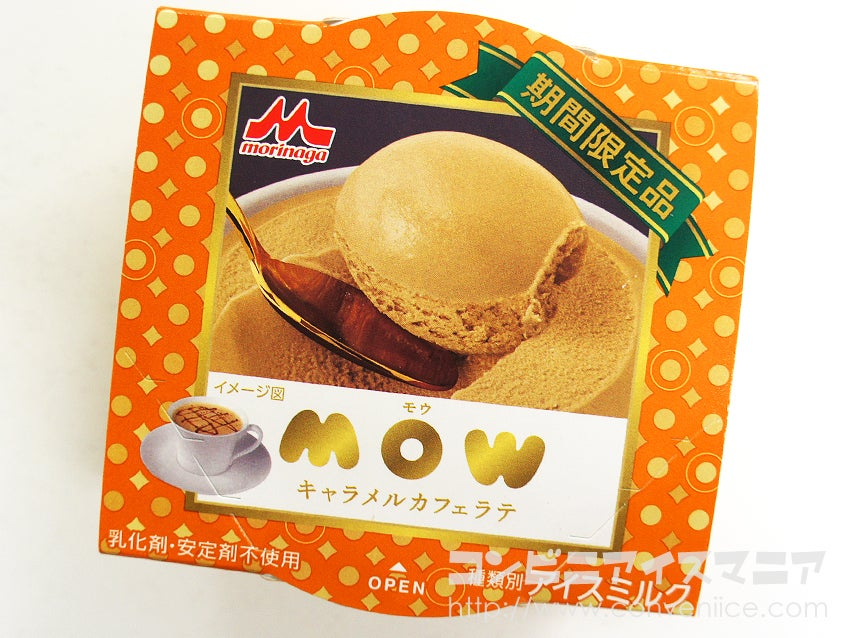 森永乳業 mow (モウ)  キャラメルカフェラテ