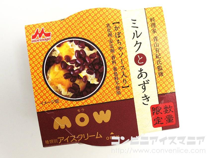 森永乳業 MOW(モウ)  ミルクとあずき