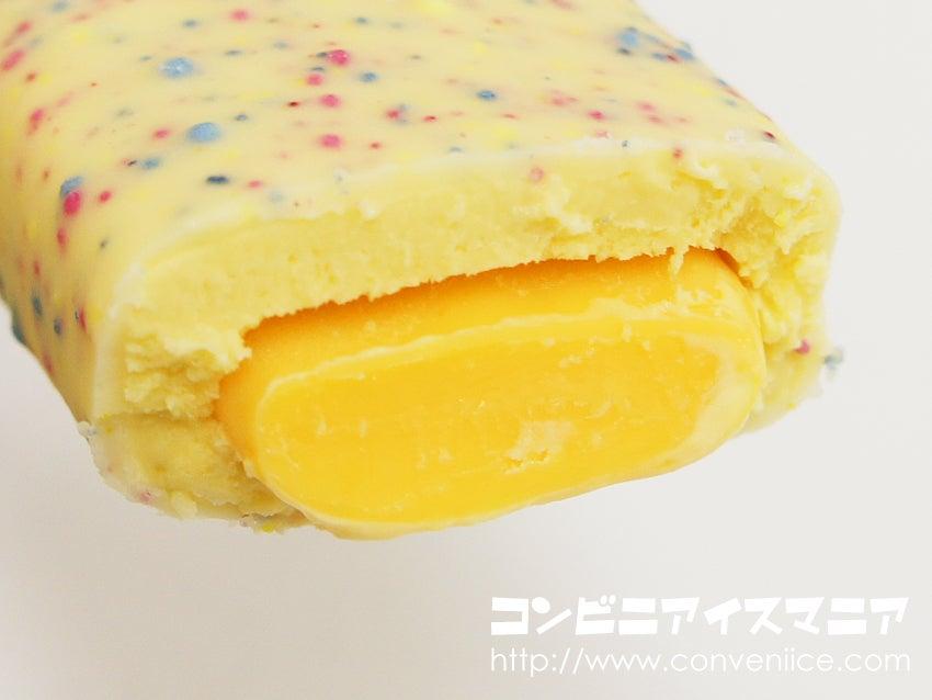 森永乳業 チェリオ イースターエッグプリン味