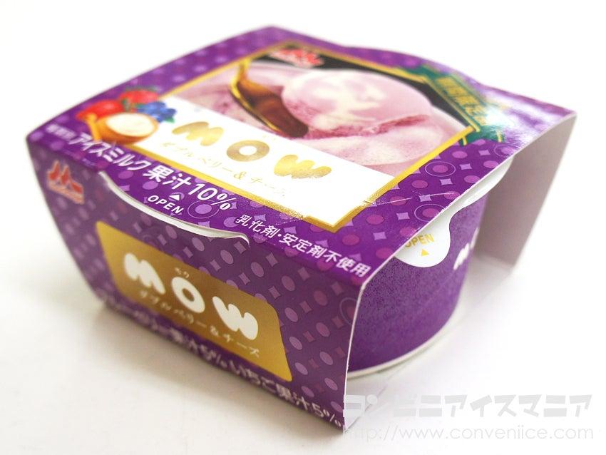 森永乳業 mow (モウ)  ダブルベリー&チーズ