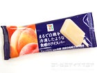 セブンプレミアム まるで白桃を冷凍したような食感のアイスバー