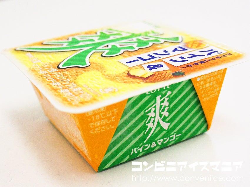 ロッテ 爽 パイン&マンゴー
