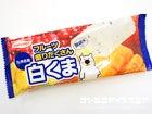 丸永製菓 フルーツ盛りだくさん白くまバー