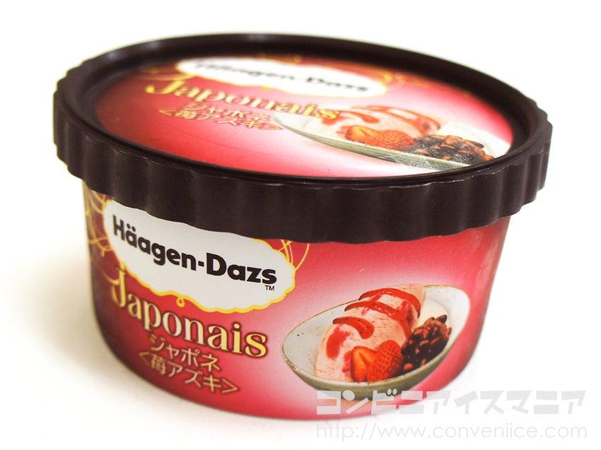 ハーゲンダッツ ジャポネ<苺アズキ>
