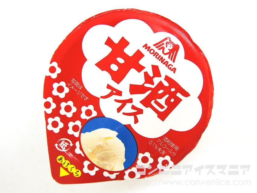 森永製菓 甘酒アイス