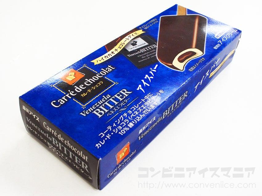 森永製菓 カレ・ド・ショコラ<ベネズエラビター>アイスバー