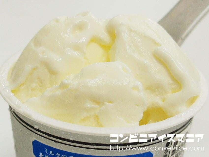 赤城乳業 濃旨ミルク 香り立つミルク