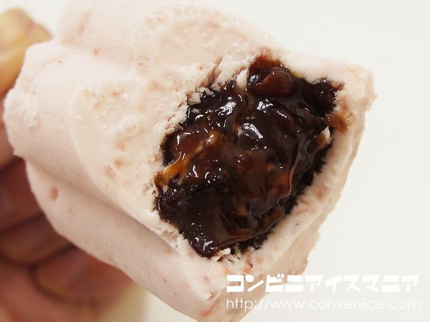 丸永製菓 あいすまんじゅう 博多あまおう