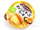 明治ゆるりカフェ オレンジチーズケーキ