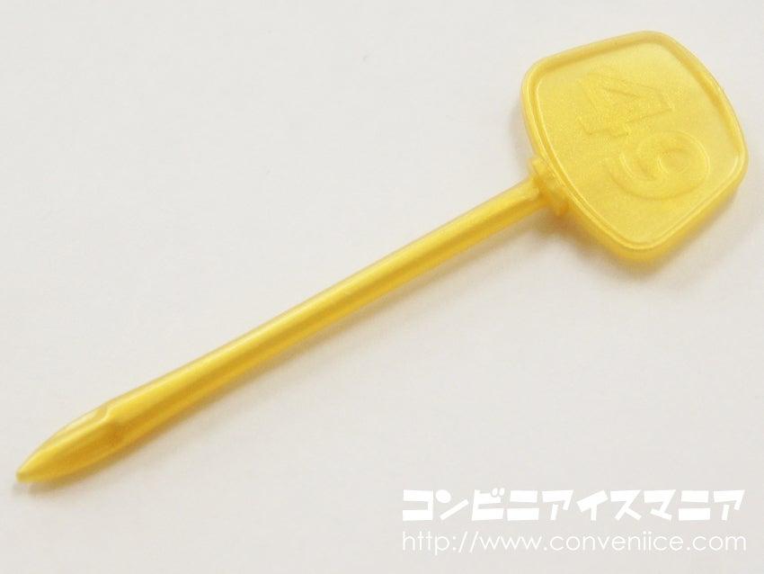 森永乳業 ピノ ノワールショコラ