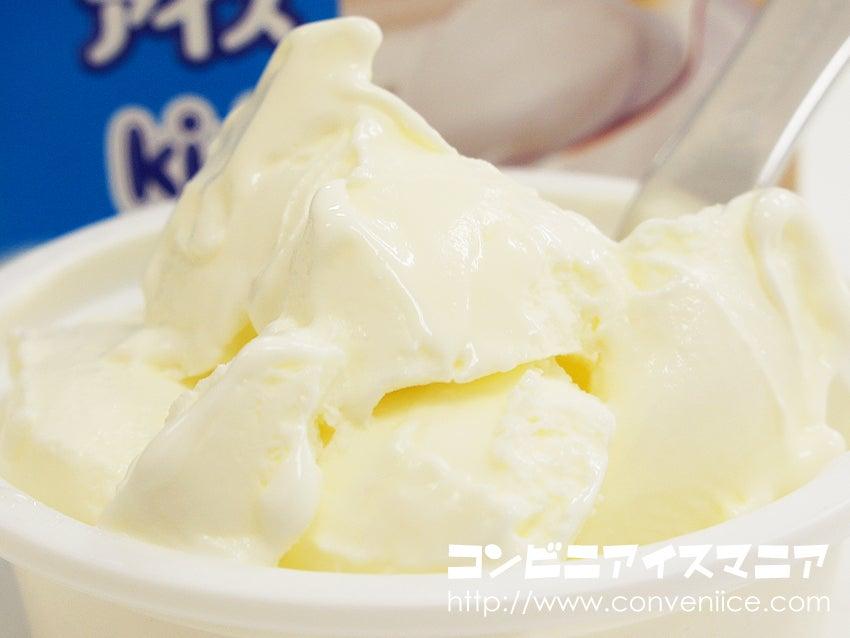 ロッテ 濃厚クリームチーズアイス