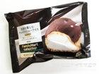 ファミリーマートコレクション 食感を楽しむチョコがけシューアイス