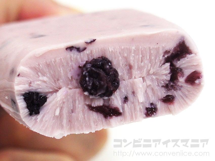 赤城乳業 fruity's(フルーティーズ) ブルーベリーミルク