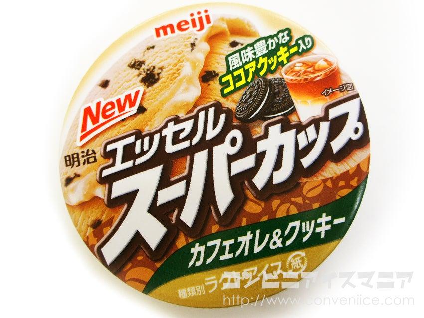明治 スーパーカップ カフェオレ&クッキー