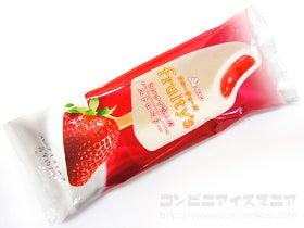 赤城乳業 fruity's(フルーティーズ) ミルクで包んだストロベリー