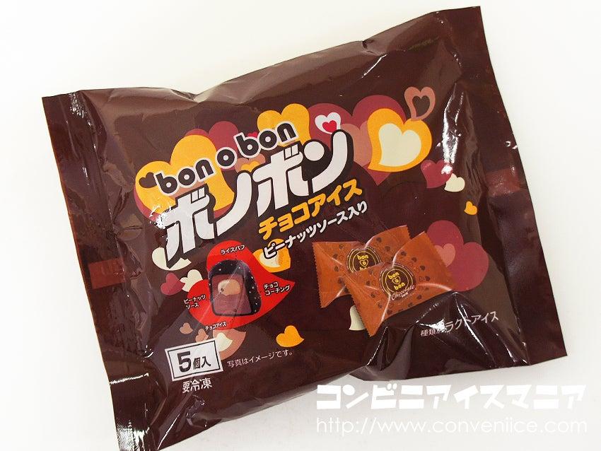 セリア・ロイル ボノボンチョコアイス