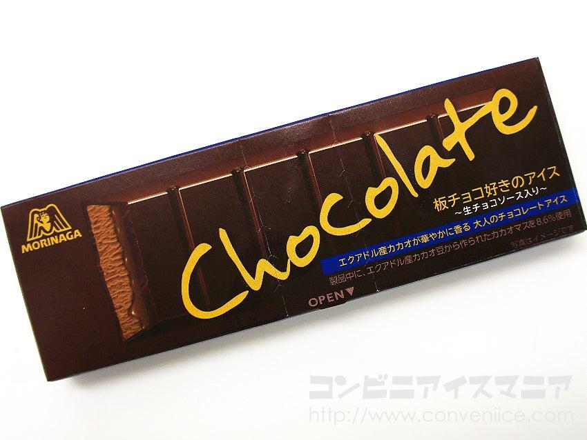 森永製菓 板チョコ好きのアイス
