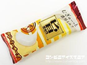 赤城乳業 旨ミルク クリーミーチーズ