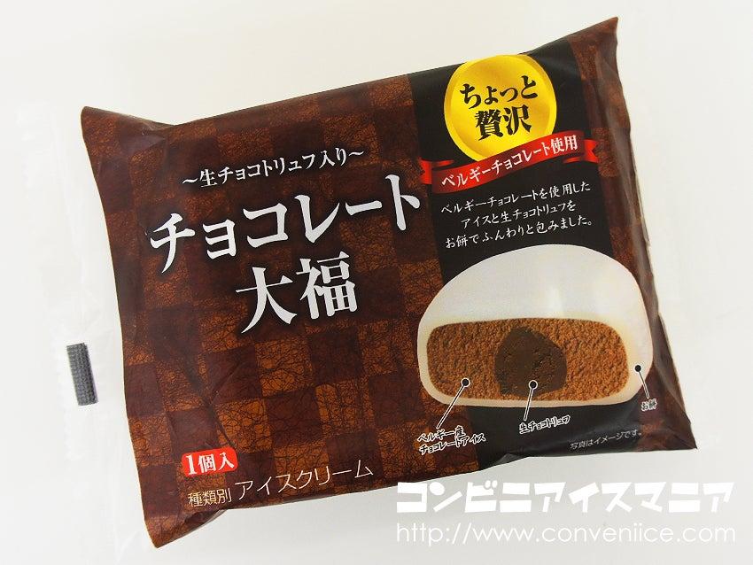 第一食品 チョコレート大福
