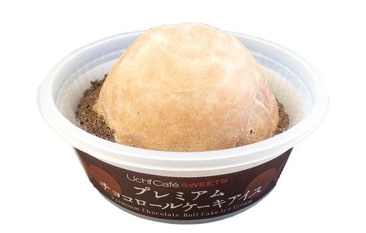 プレミアムチョコロールケーキアイス