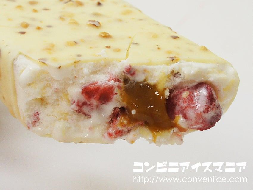 コールド・ストーン・クリーマリー スイート ホワイト チョコベリー