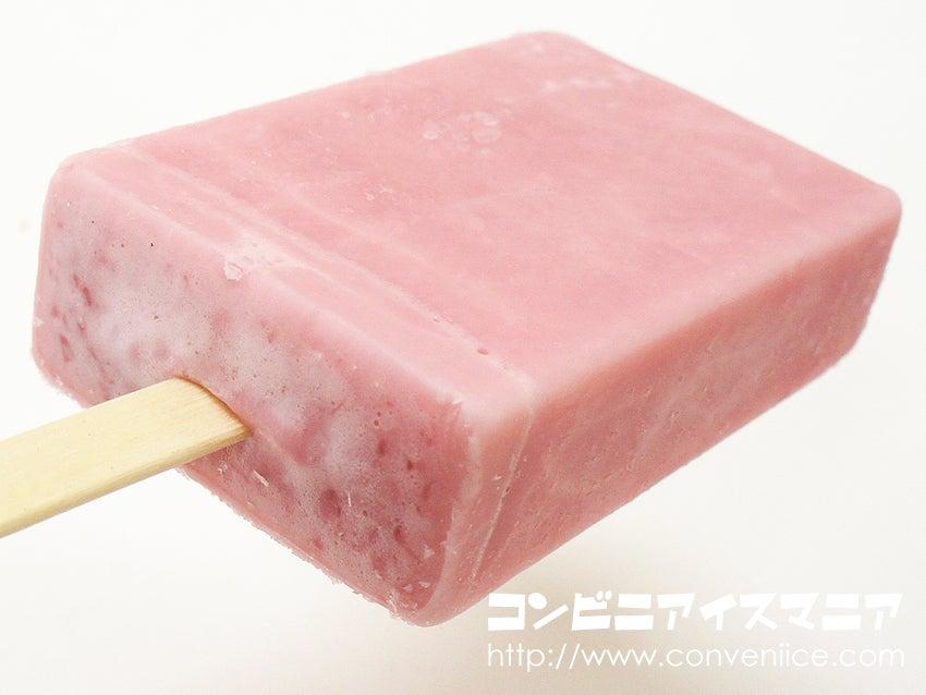 赤城乳業 ガリガリ君リッチ 桜もち