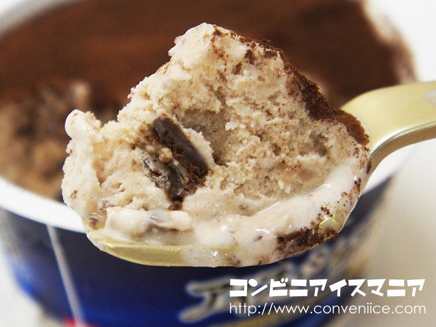 オハヨー乳業 アイス・ショコラ