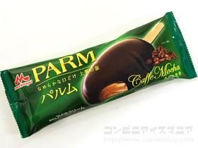 森永乳業 PARM(パルム) カフェモカ