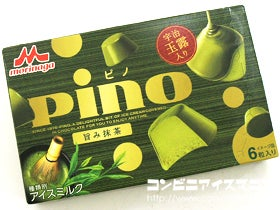 森永乳業 ピノ 旨み抹茶
