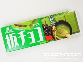 森永製菓 板チョコアイス 抹茶あずき