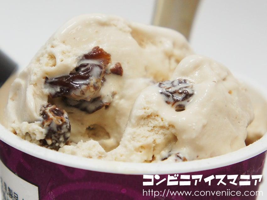 コールド・ストーン・クリーマリー ラムレーズンアイスクリーム