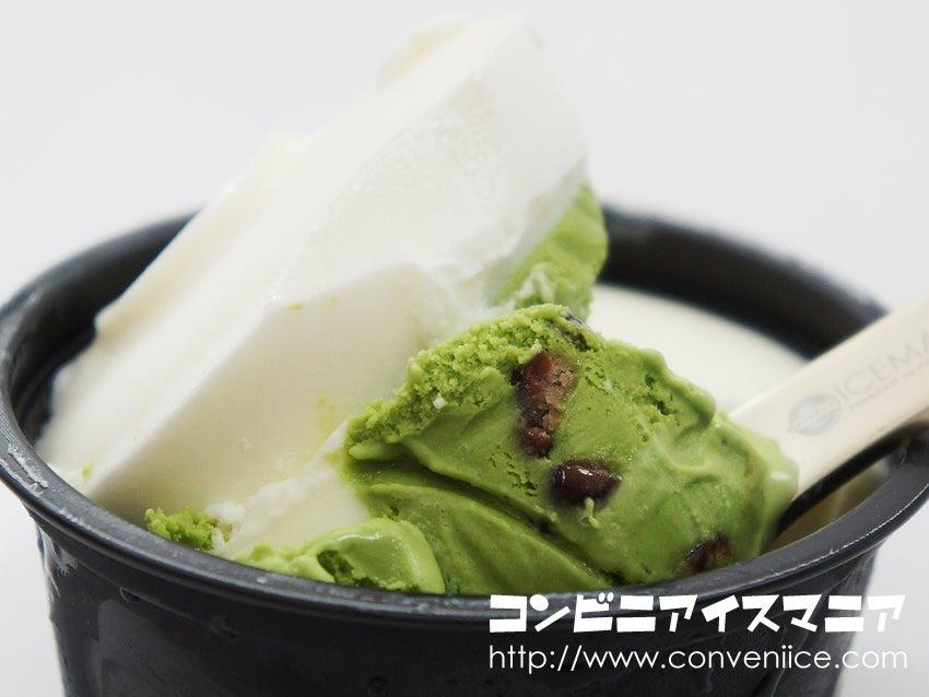 ロッテ kiriクリームチーズアイス 隠れ宇治抹茶
