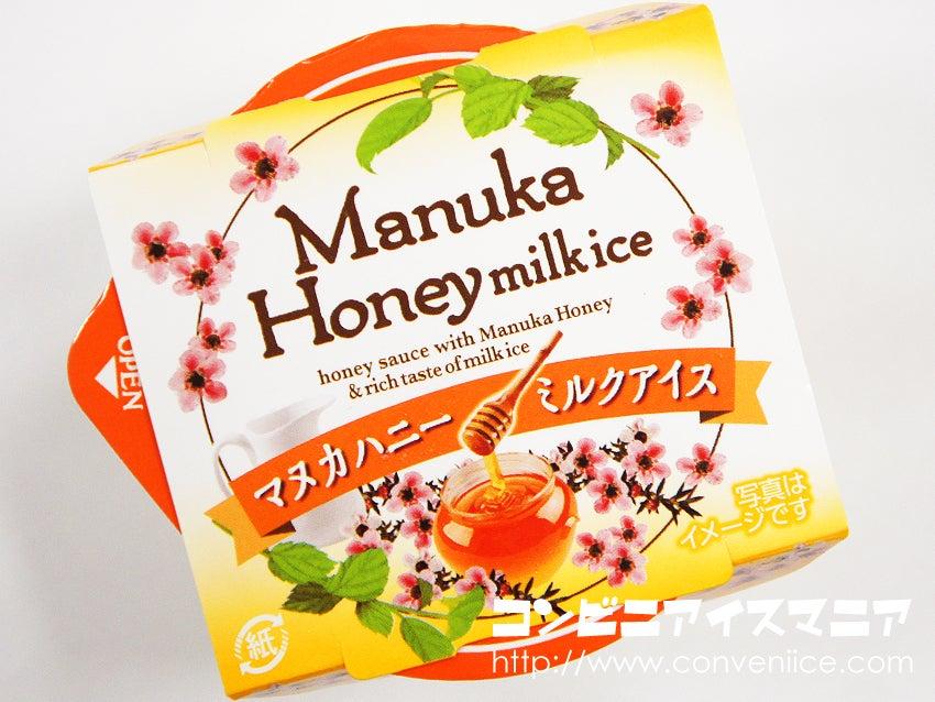 赤城乳業 マヌカハニーミルクアイス