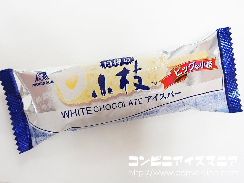森永製菓 白樺の小枝アイスバー