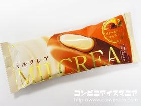 赤城乳業 MILCREA(ミルクレア) ビター&ミルクキャラメル