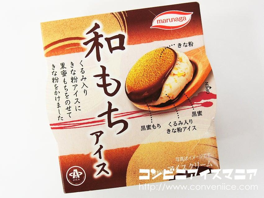 丸永製菓 和もちアイス