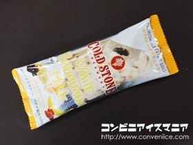コールド・ストーン・クリーマリー ホワイト バナナナ ミルク