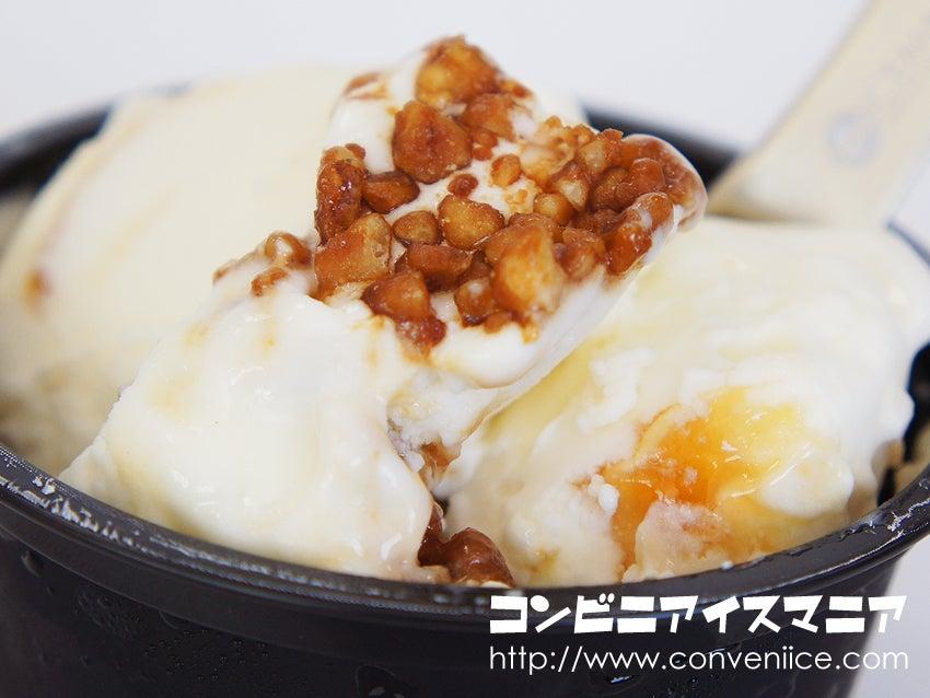 ロッテ kiri 濃厚クリームチーズアイス くるみ&メープル