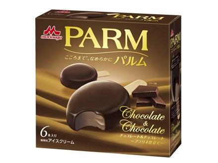 森永乳業 PARM(パルム)チョコレート&チョコレート~プラリネ仕立て~