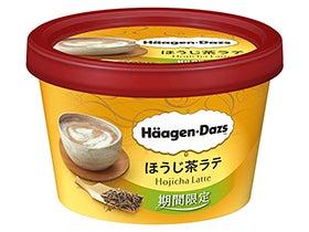 ハーゲンダッツ ミニカップほうじ茶ラテ