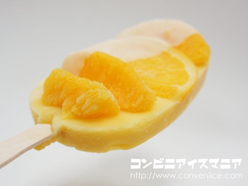 ミニストップ 贅沢なオレンジシャーベット