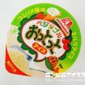 森永製菓 ベジタブルおっとっとアイス コンソメ味