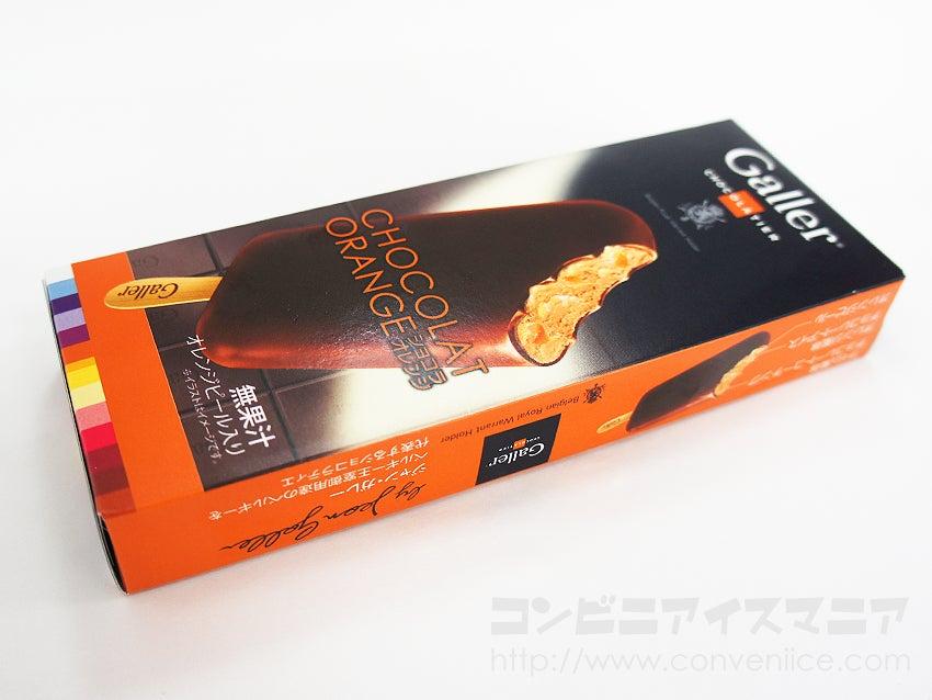 伊藤忠食品 Galler(ガレー) ショコラオレンジ