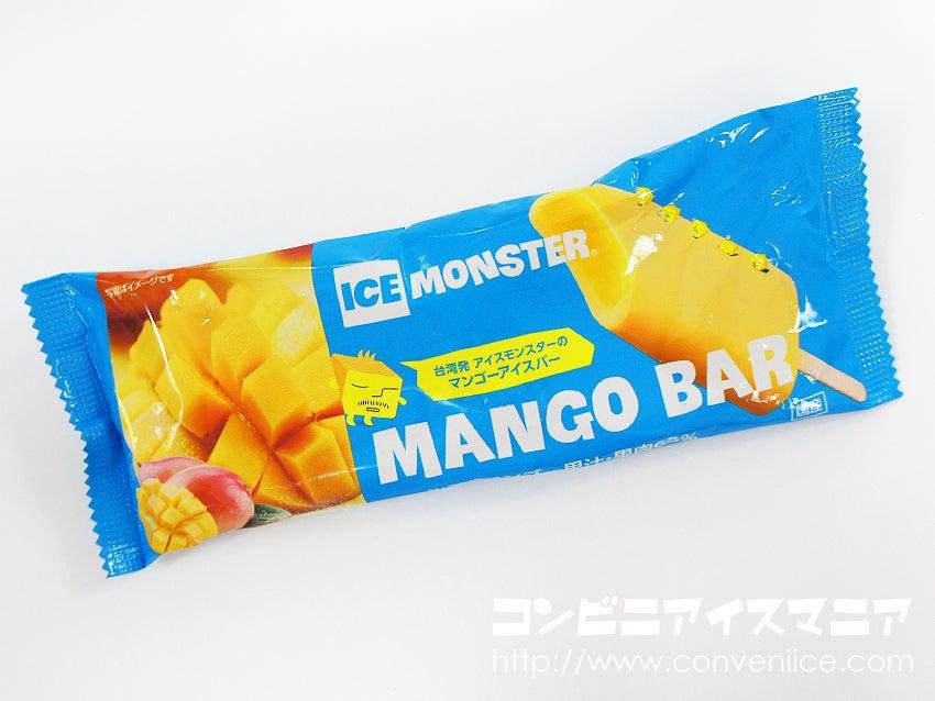 ICE MONSTER マンゴーバー