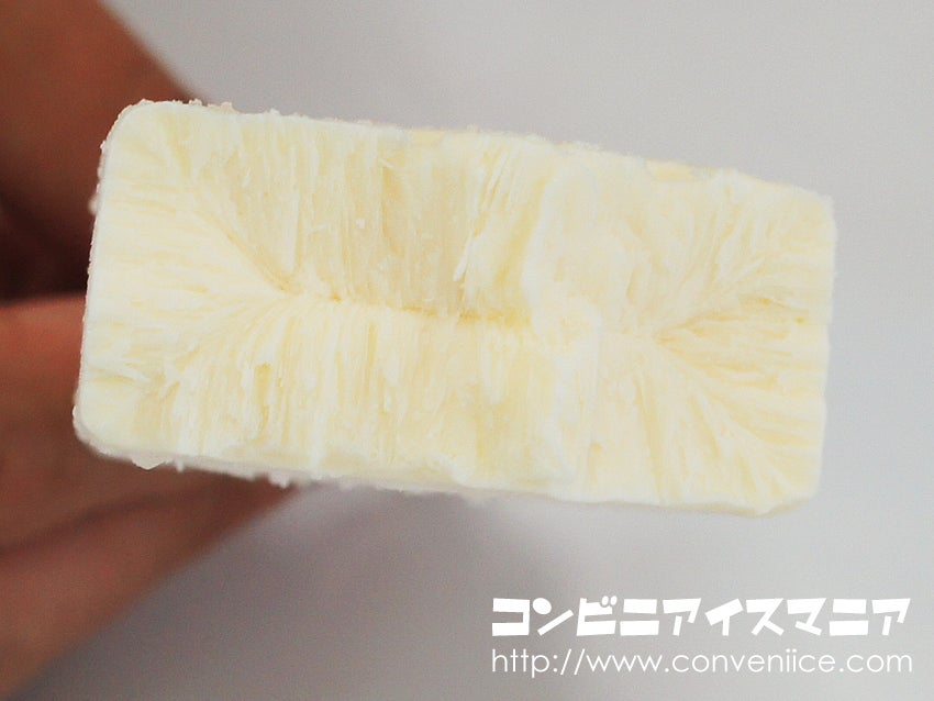 RIZAP(ライザップ) チーズアイスバー