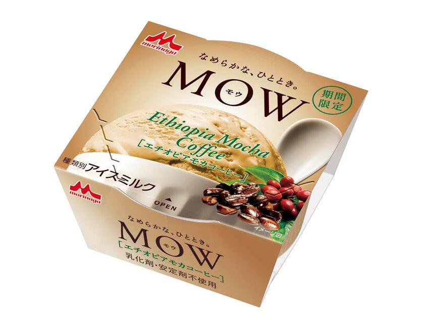 森永乳業 MOW(モウ) エチオピアモカコーヒー