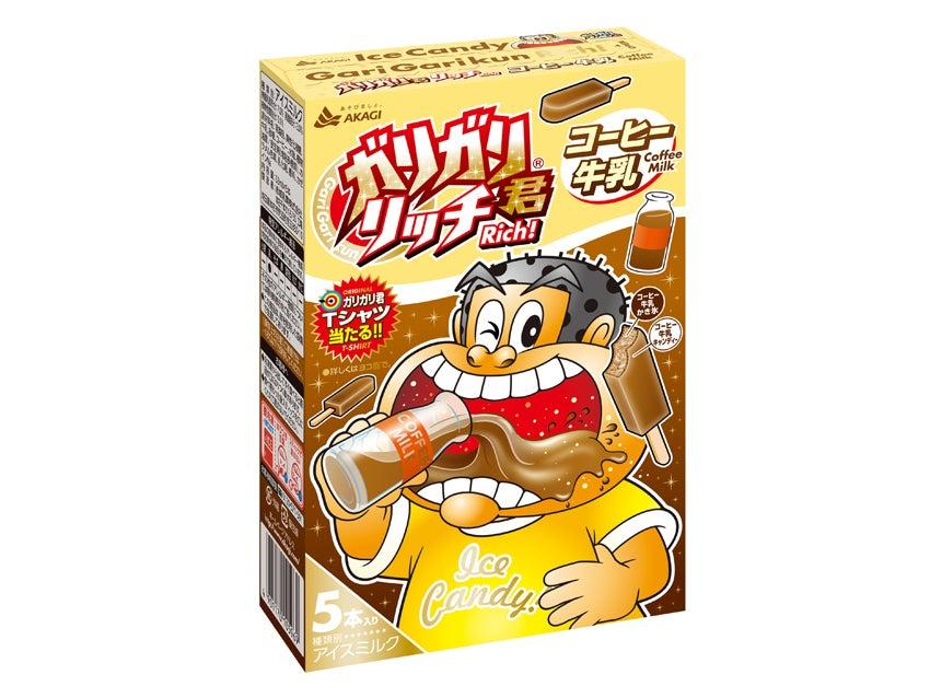 赤城乳業 ガリガリ君リッチ コーヒー牛乳