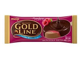 meiji GOLD LINE フランボワーズ