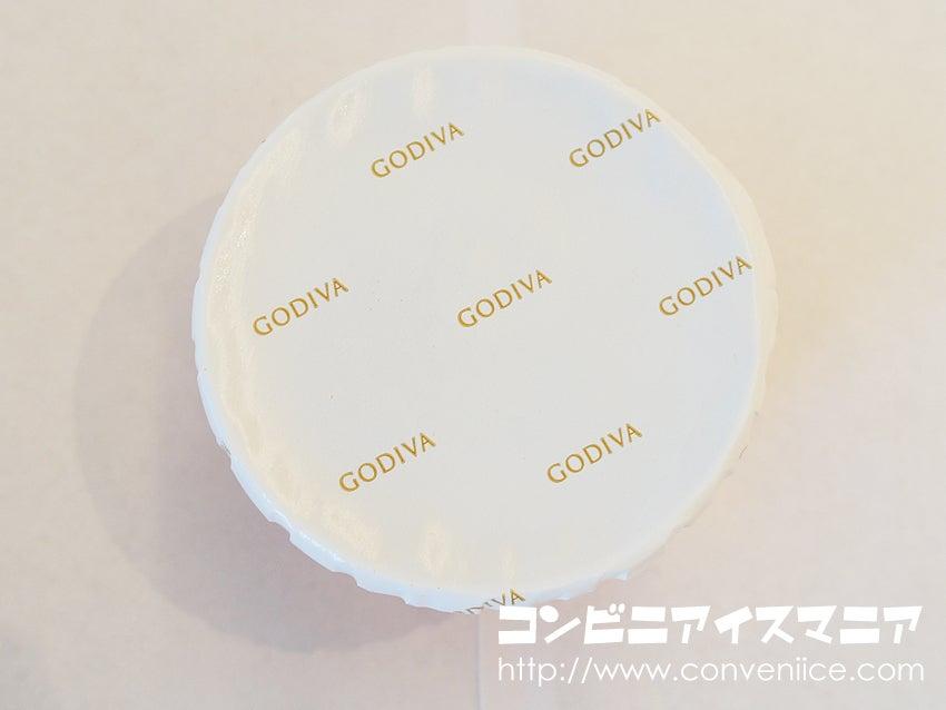 ゴディバ(GODIVA) ミルクチョコレートマンゴー
